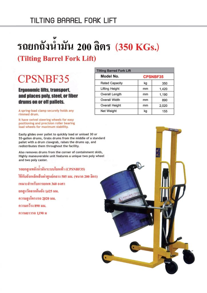 CPS-1-2